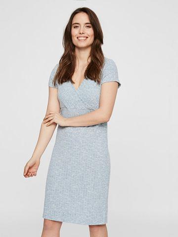 MAMALICIOUS Ripp платье для кормления