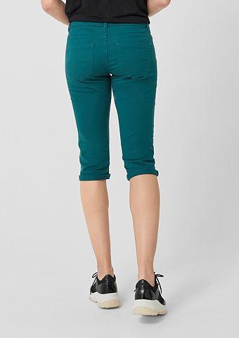 Q/S DESIGNED BY Catie Зауженные эластичный брюки-капри...
