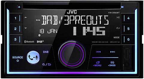 Автомобильное радио »KW-DB93BT в...