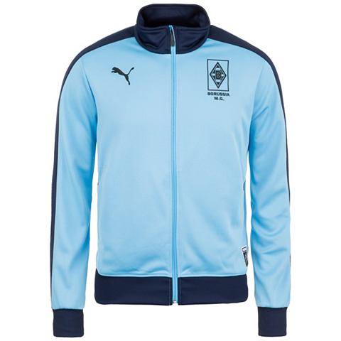 Кофта спортивная »Borussia M&oum...