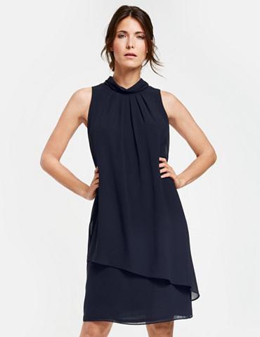 Платье Gewebe »Платье с Übe...