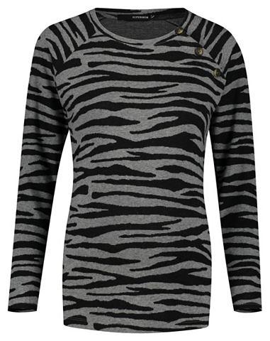 Пуловер »Zebra Nurs«