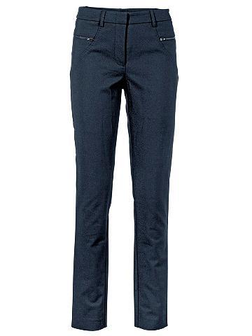 Kelnės siaurėjantys džinsai