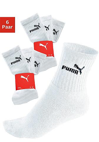 Rinkinys: kojinės (6 poros)