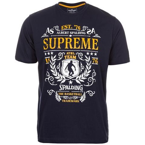 Marškinėliai Supreme Kinder