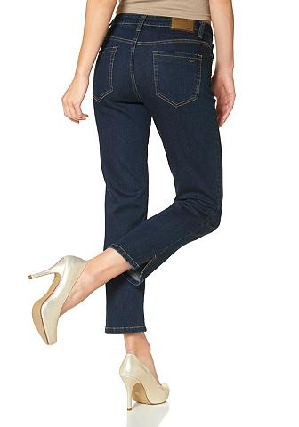 7/8 ilgio džinsai »seitliche skeltukas...
