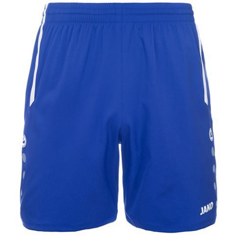 Sportinės kelnės Turin Kinder