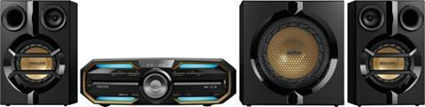 FX55/12 Kompaktanlage Bluetooth NFC 1x...