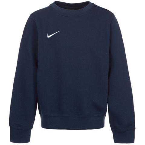 Sportinio stiliaus megztinis » Team Cl...
