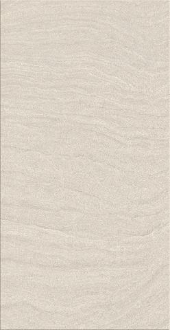 MODERNA Laminuotos grindys »Vario« sandstein N...