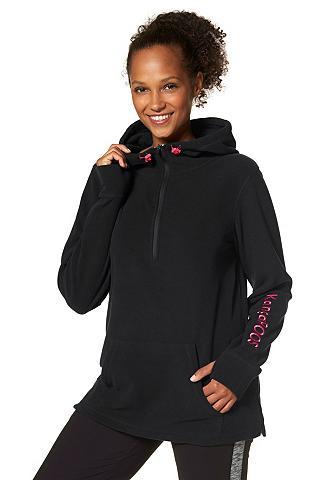 KANGAROOS Flisinis megztinis »fleeceshirt black«...