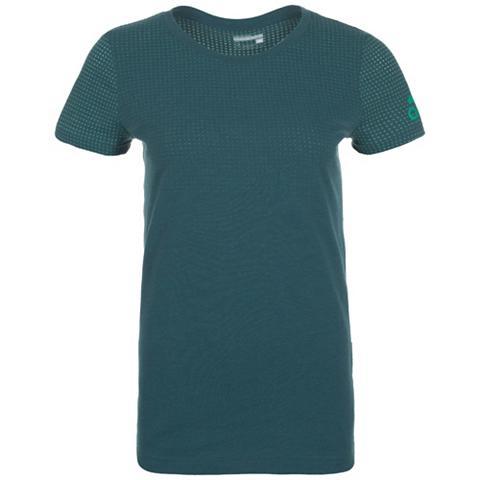 Clima Cool Aeroknit sportiniai marškin...