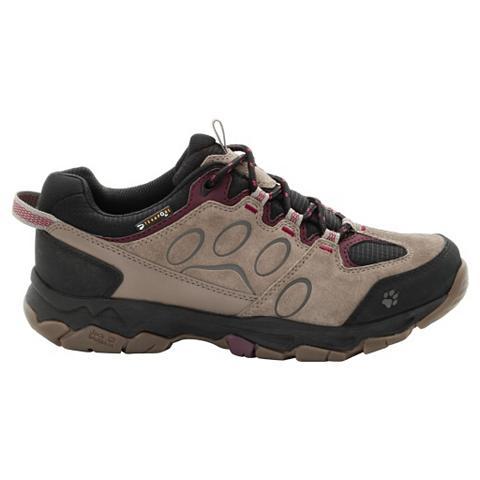 Turistiniai batai »MTN ATTACK 5 TEXAPO...