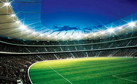 HOME AFFAIRE Fototapetas »Fußballstadion« 254/184 c...