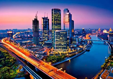 Fototapetas »Moskau Twilight« 366/254 ...
