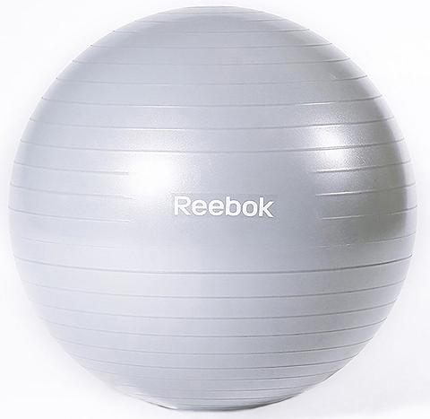 Gimnastikos kamuolys »Gymball grey 65 ...