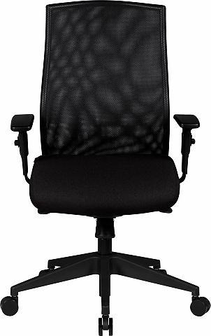 Biuro kėdė »David«