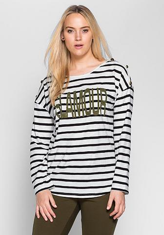 Dryžuoti marškinėliai su saga