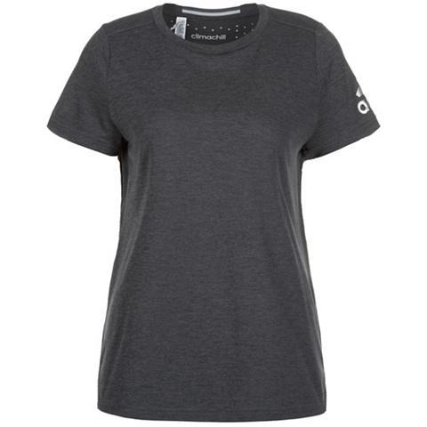 Clima Chill sportiniai marškinėliai mo...
