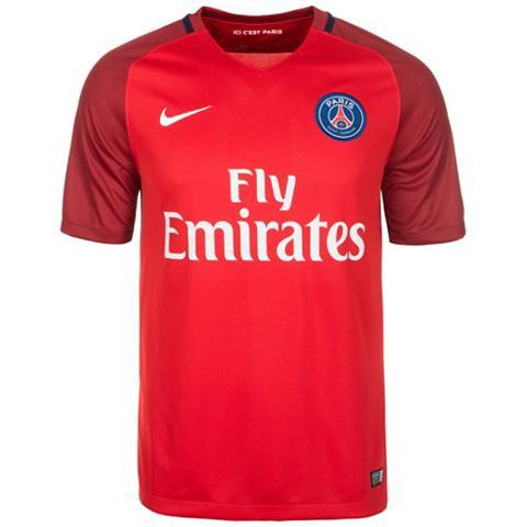 Paris Saint-Germain Marškinėliai Away ...