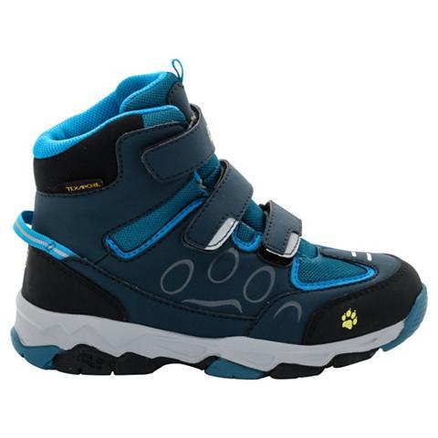 Turistiniai batai »MTN ATTACK 2 TEXAPO...