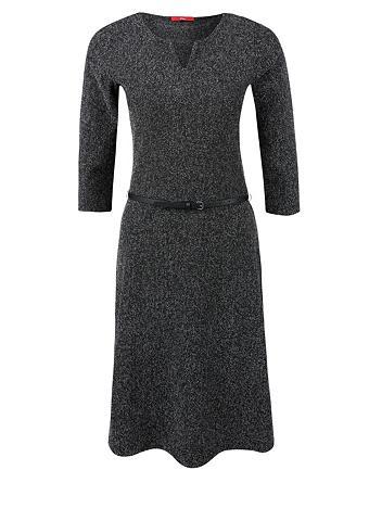 Tamsi suknelė su diržas