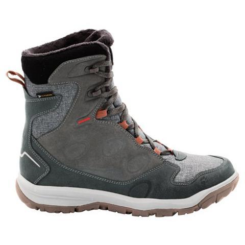 Sportinio stiliaus batai »VANCOUVER TE...