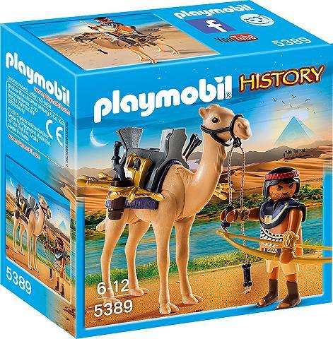 ® Ägyptischer Kamelkämpfer (5389) »His...