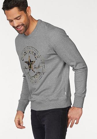 Sportinio stiliaus megztinis »GRAPHIC ...