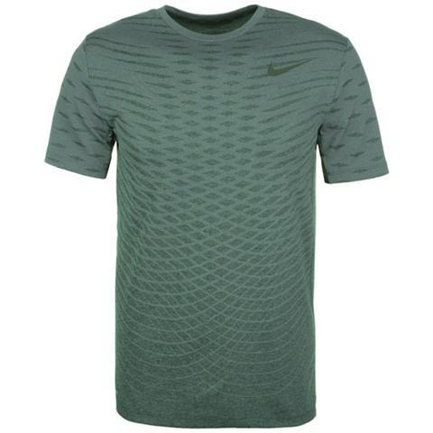 Ultimate Dry sportiniai marškinėliai H...