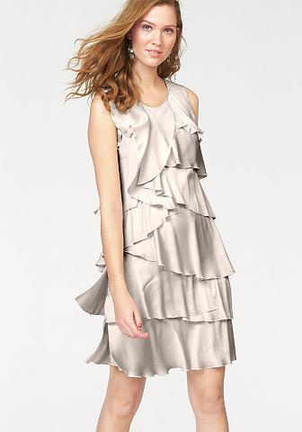 Part du suknelė