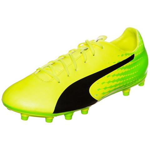 Evo treniruoklis 17.5 FG Futbolo batai...