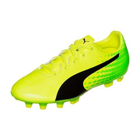 Evo treniruoklis 17.4 AG Futbolo batai...