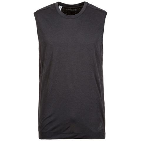 ADIDAS PERFORMANCE Clima Chill sportiniai marškinėliai He...