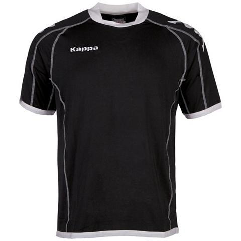 KAPPA Futbolo kamuolys Marškinėliai »KOOL KO...