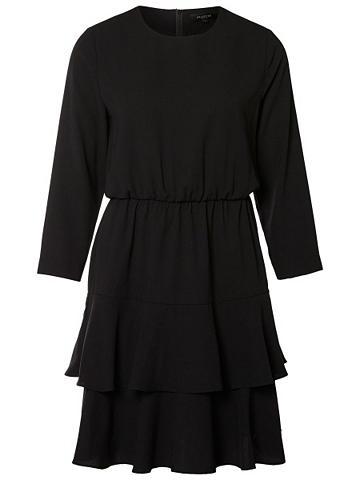 In Falten gelegtes suknelė su ilgis