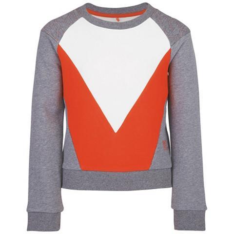 Sportinio stiliaus megztinis »OUIAM JU...