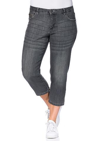 3/4 ilgio džinsai