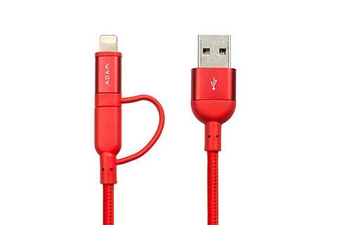 Micro USB raktas