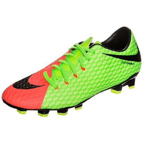 Hypervenom Phelon III FG Futbolo batai...