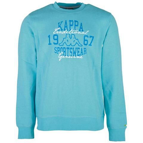 KAPPA Sportinio stiliaus megztinis »ATOLL«