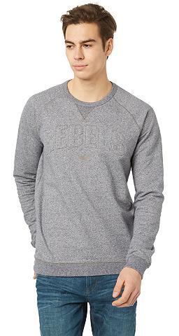 Sportinio stiliaus megztinis »Sweatshi...