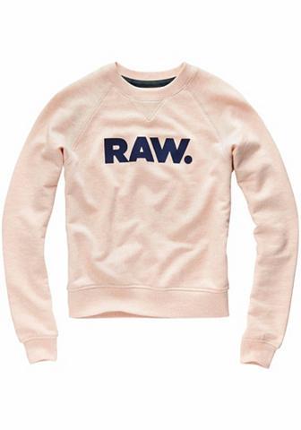 Sportinio stiliaus megztinis »Xula«
