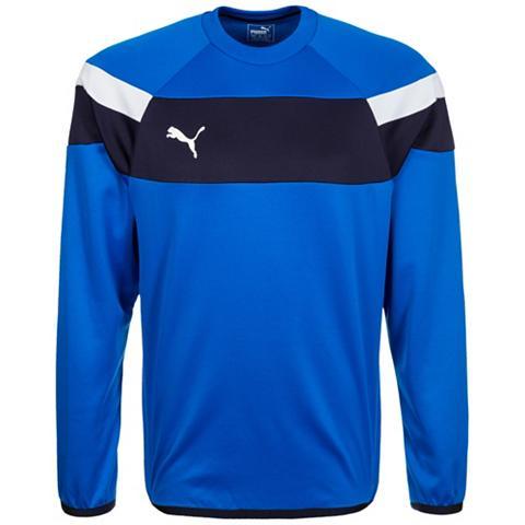 Spirit II Sportinio stiliaus megztinis...