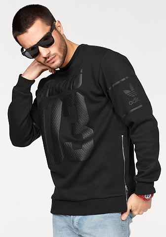 Sportinio stiliaus megztinis »WINTER D...