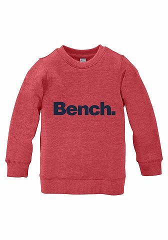 . Sportinio stiliaus megztinis