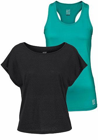 H.I.S Marškinėliai (Rinkinys 2 tlg.)
