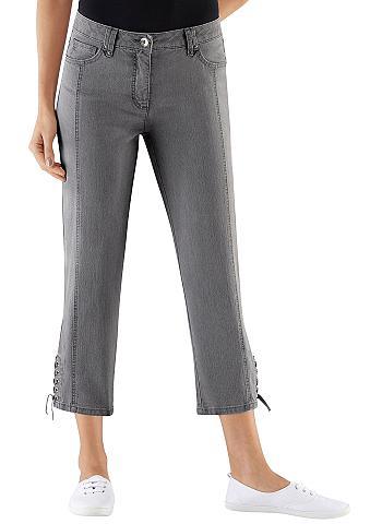 7/8 ilgio džinsai su intarpas