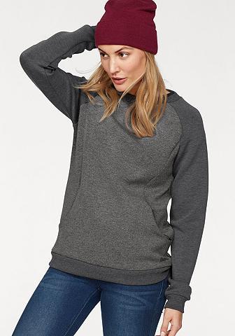 BENCH PERFORMANCE Sportinio stiliaus megztinis