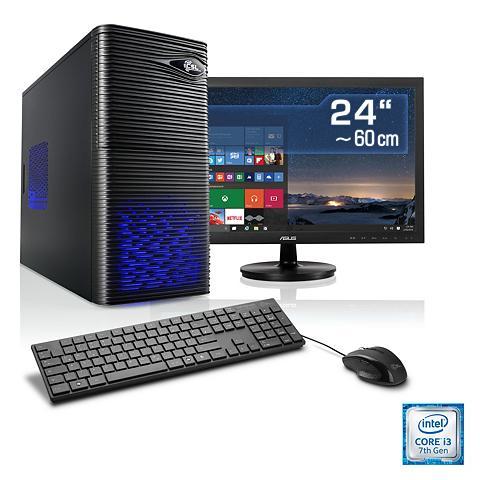 Multimedia PC rinkinys | i3-7100 | Int...